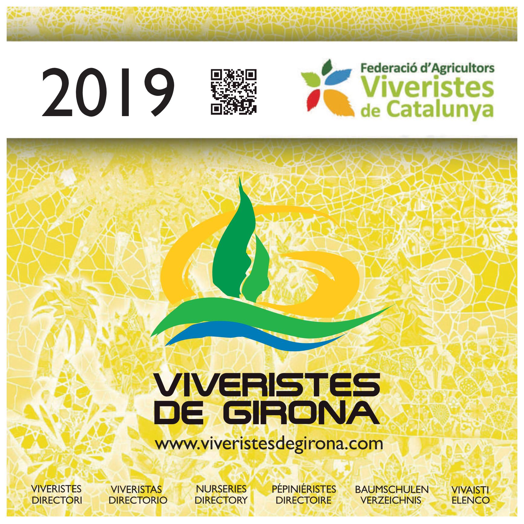 GIRONA-nurseries-vivers2019-5-Reduced.jpeg