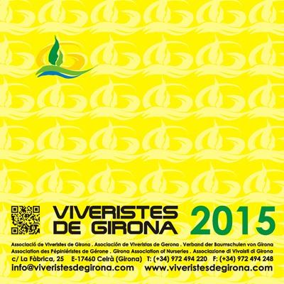 GuiaViversGirona2015Portada.jpg